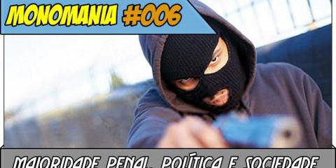 Monomania-Vitrine-006-blog