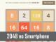 2048 no smartphone
